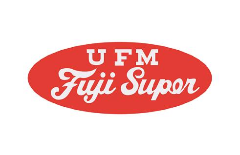 UFM Fuji, Organic, Stores, Spirulina,